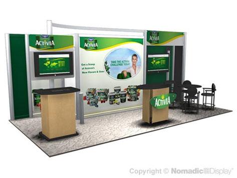 activia-modular-display